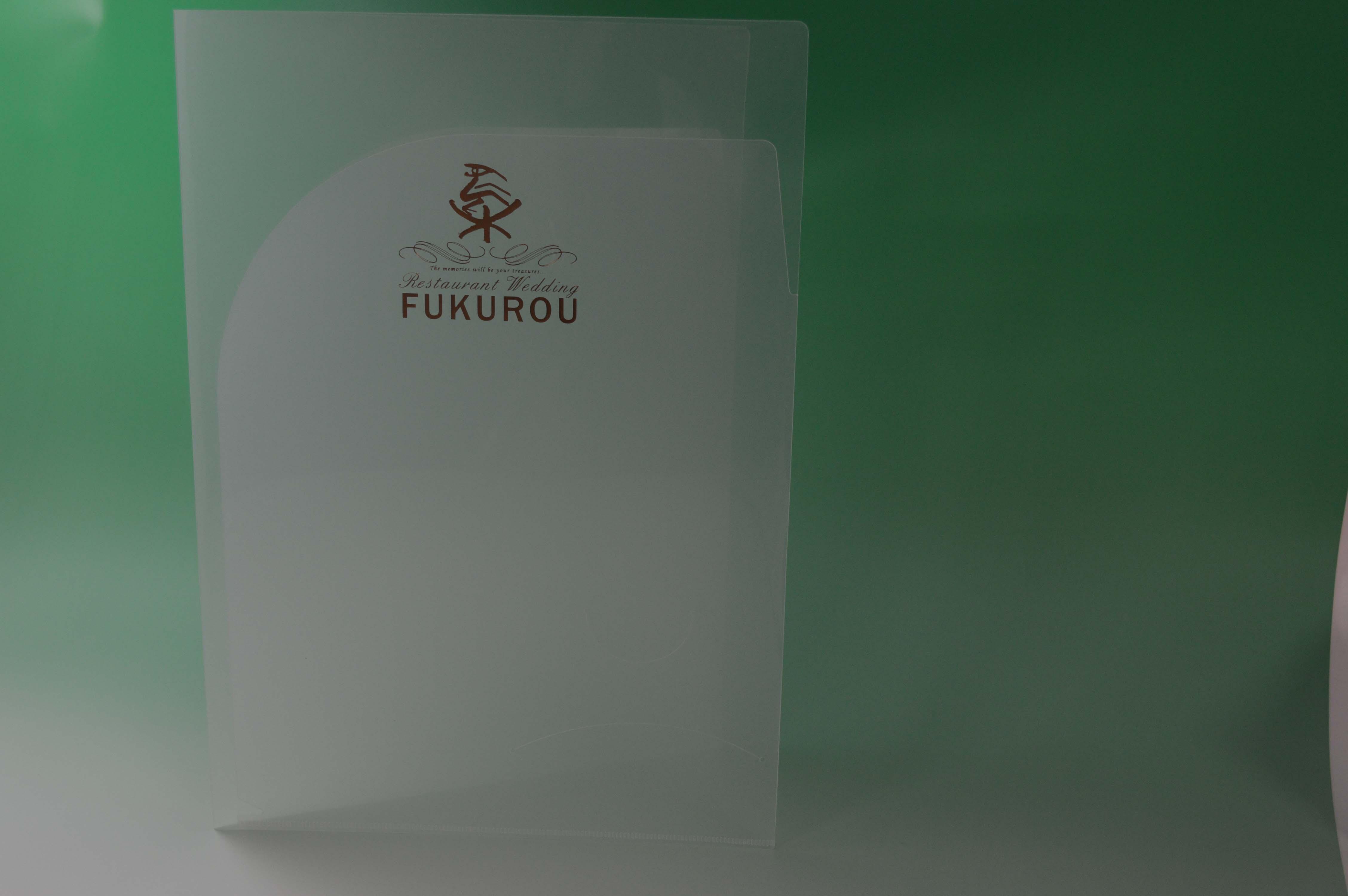 FUKUROU様2