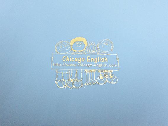 Chicago様2