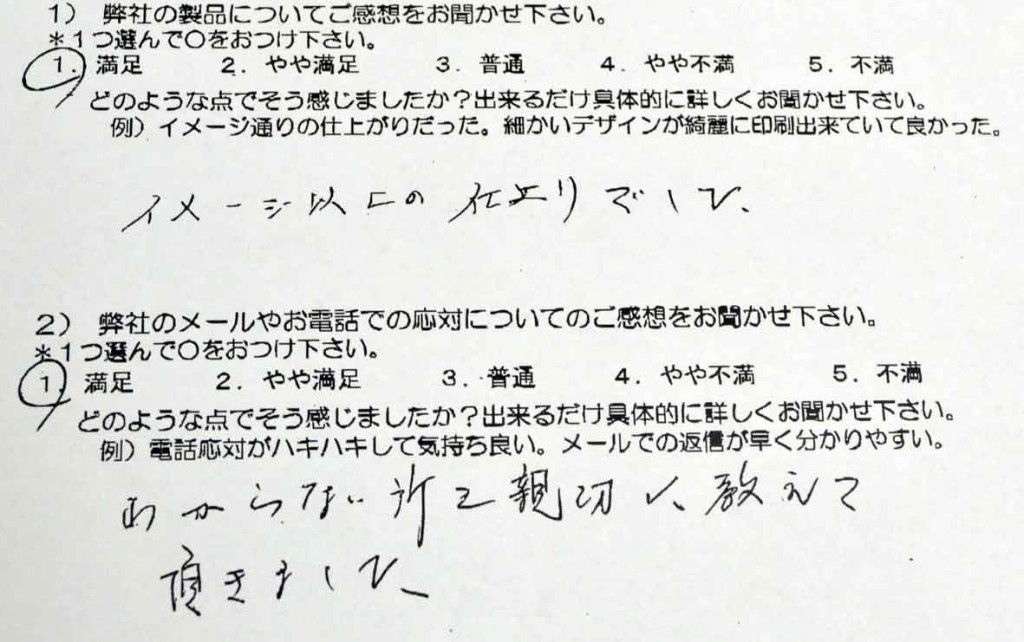 大阪内外液輸㈱03