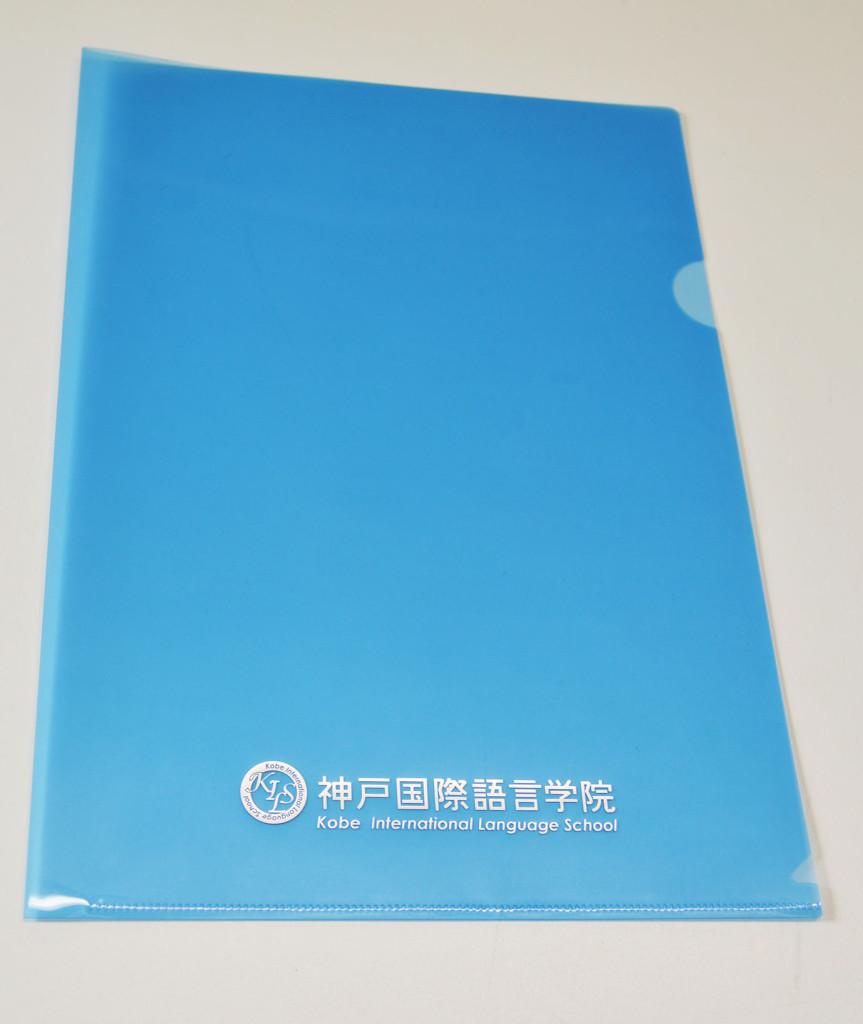 神戸国際語言学院様01