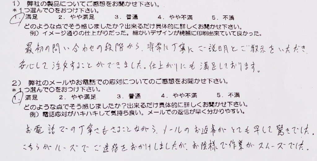 神戸国際語言学院様03