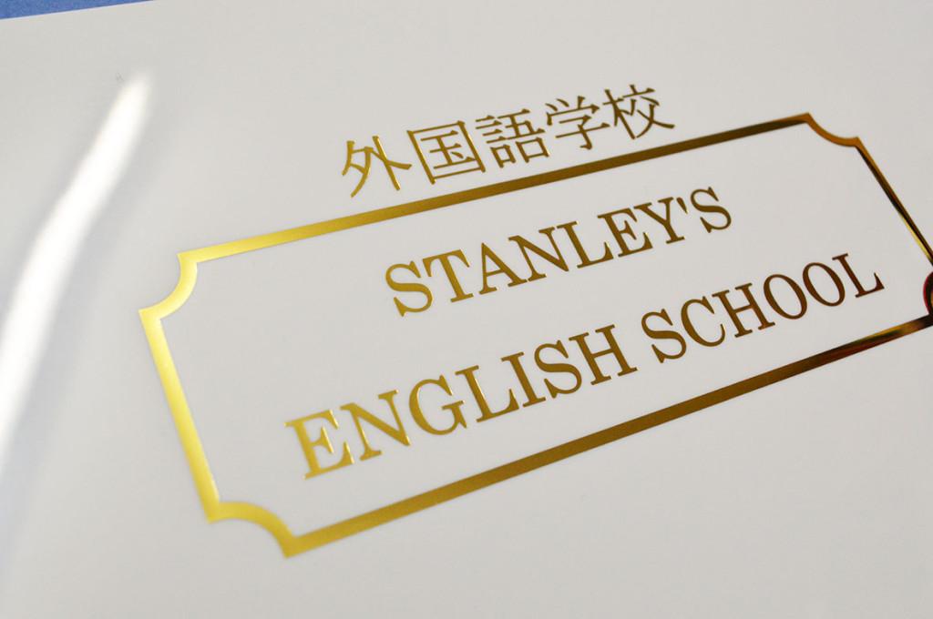 外国語学校様02