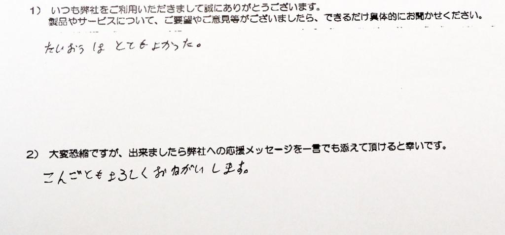外国語学校様03