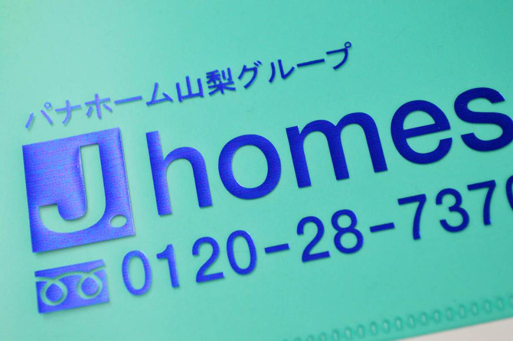 J,homes様02