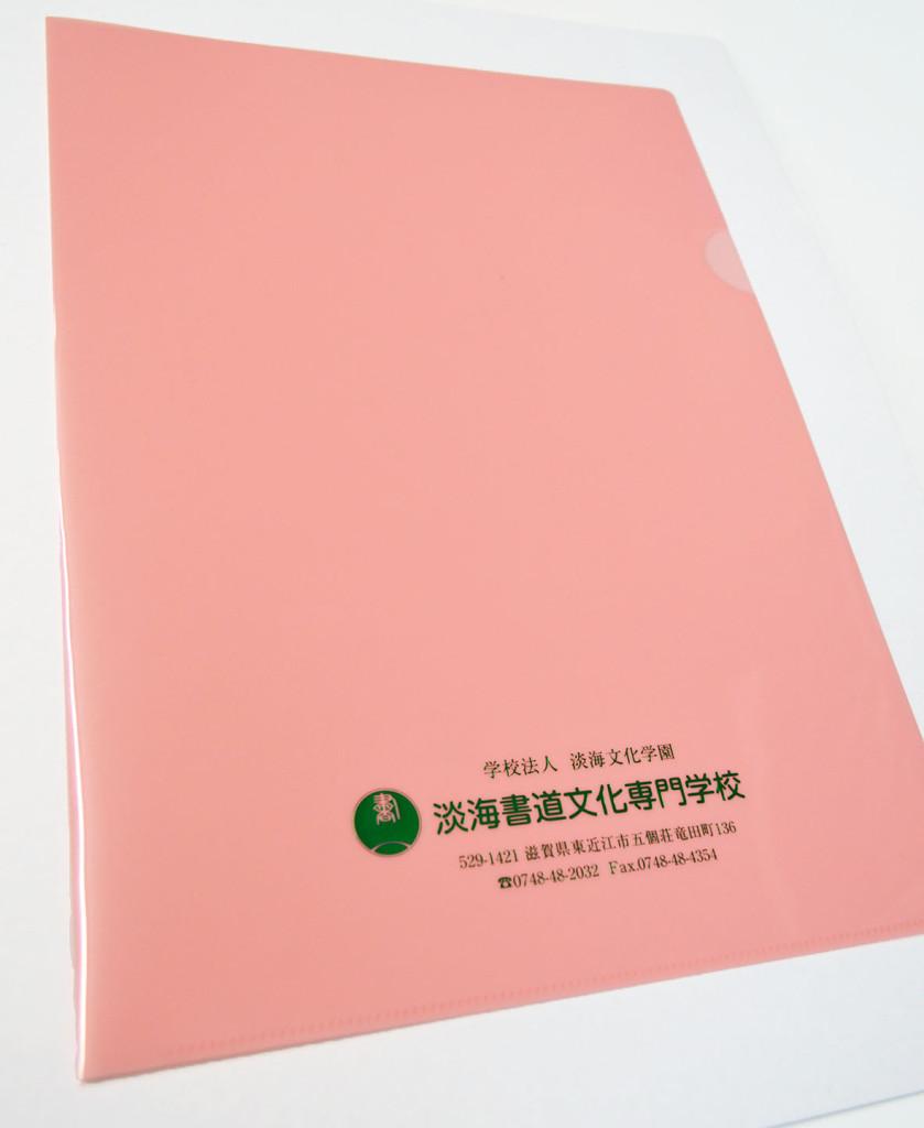 淡海書道文化専門学校様01