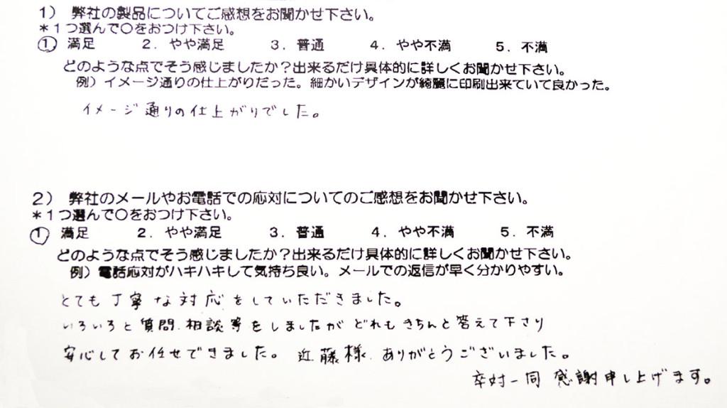 2012様03