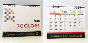 7colors