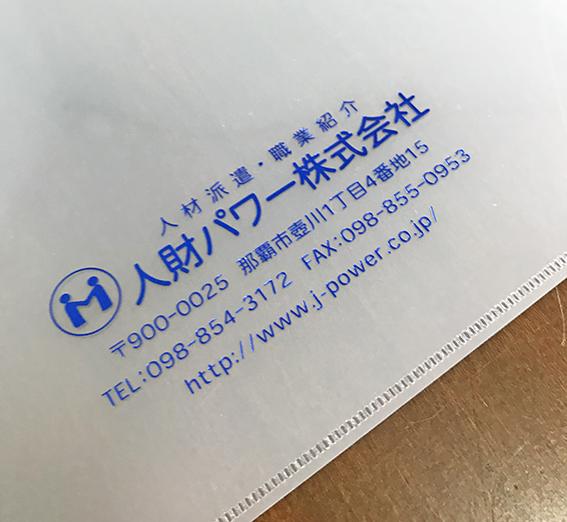 人材パワー様02