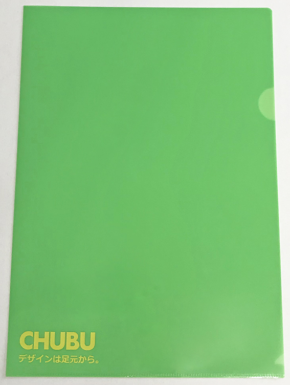 CHUBU様01