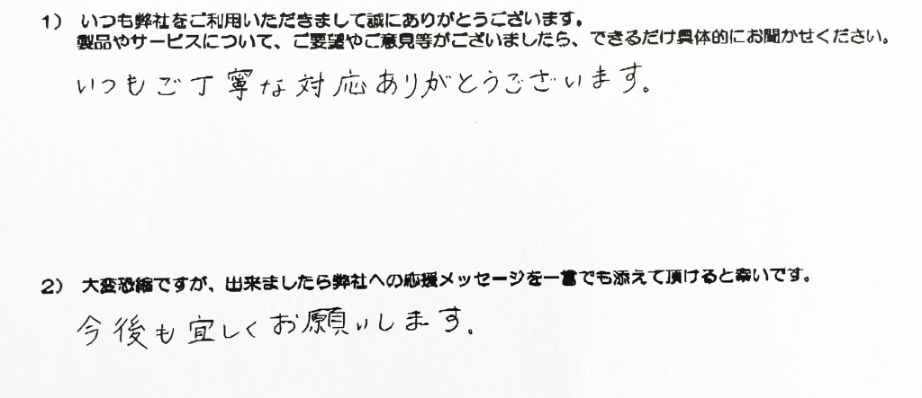 翔凛中学校・高等学校様03