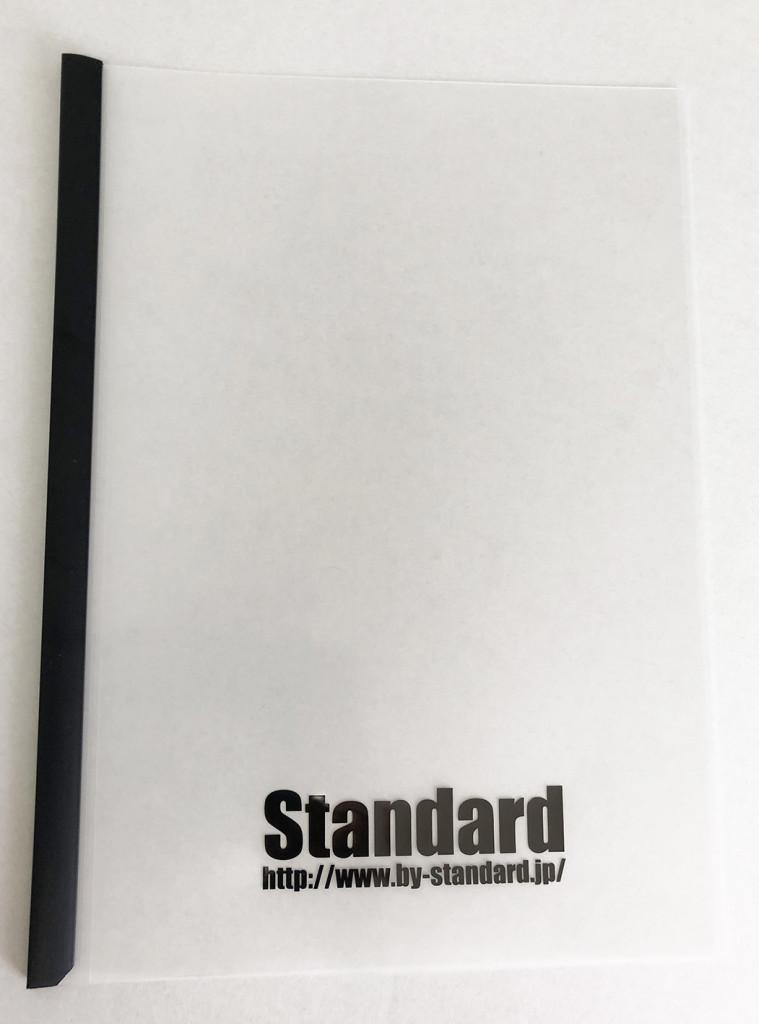 Standard様01