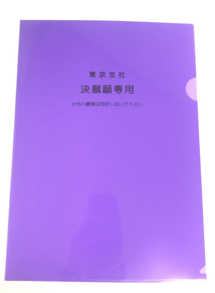 関電ファシリティーズ㈱様 (1)