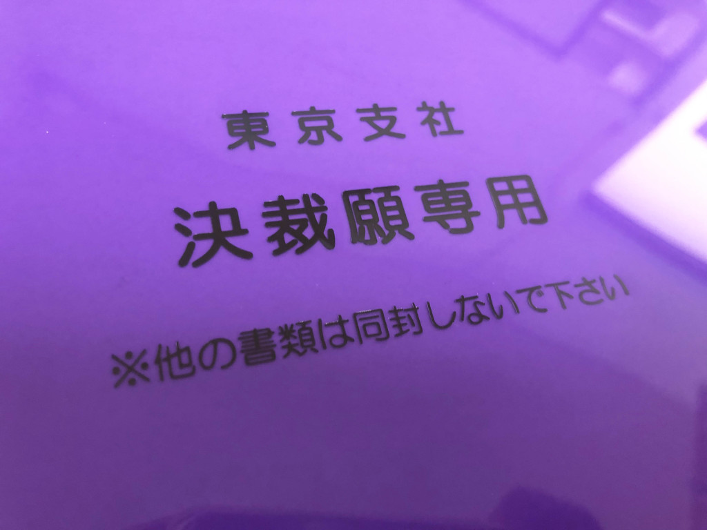 関電ファシリティーズ㈱様 (2)