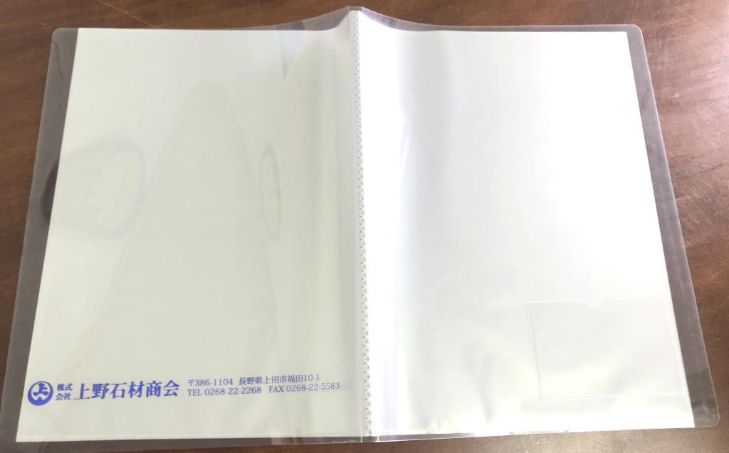 ㈱上野石材商会 様 (1)