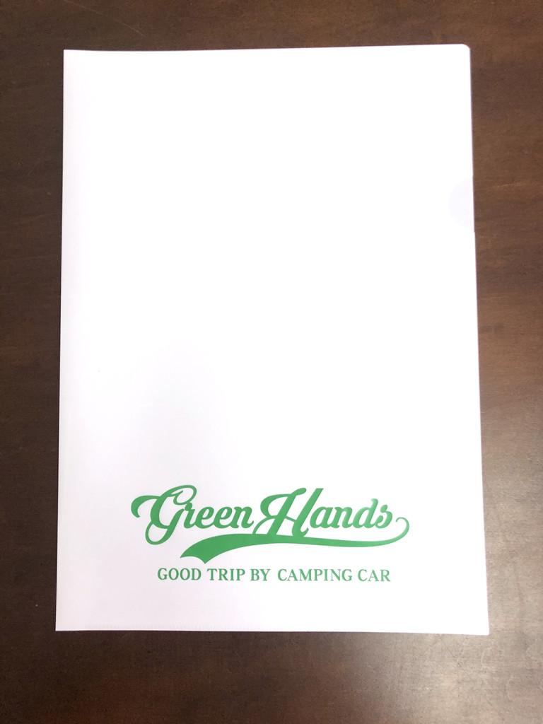 greenhands様 (1)