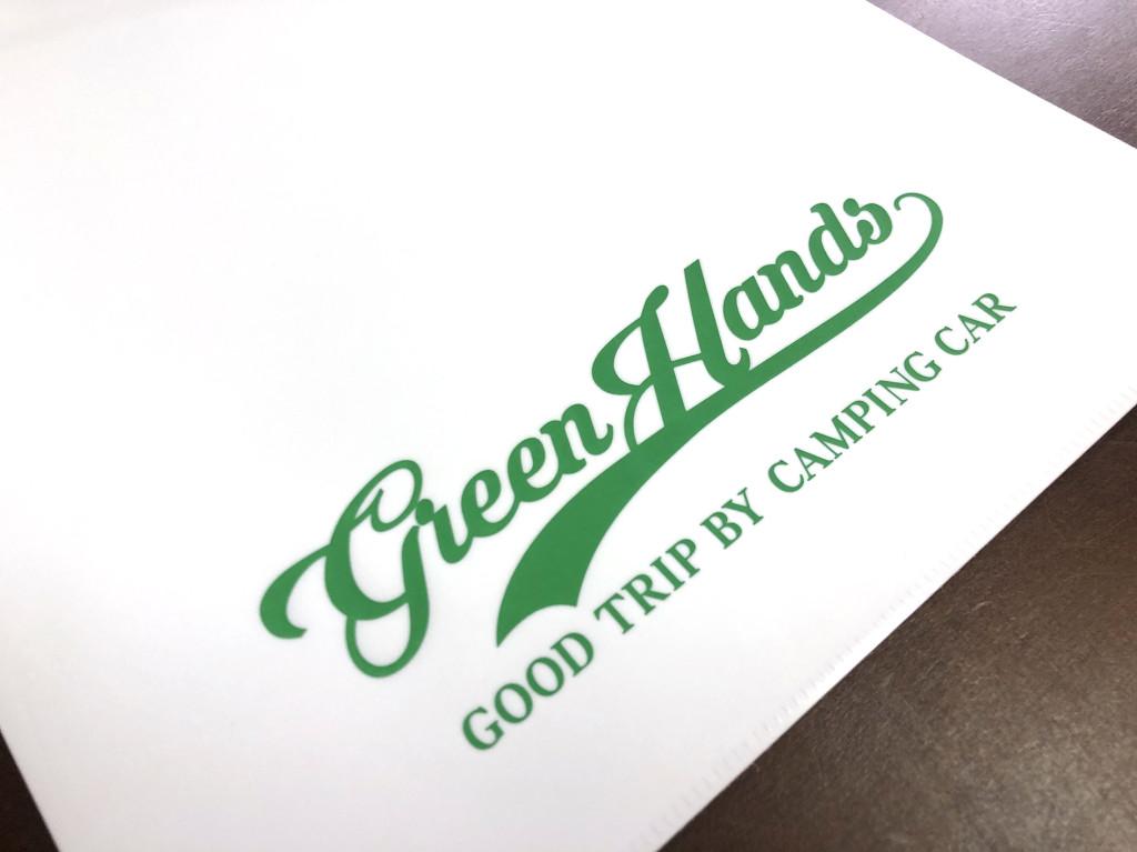 greenhands様 (2)
