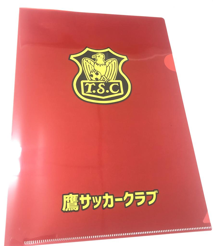 鷹サッカークラブ様 (1)